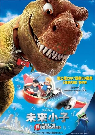 未來小� Meet the Robinsons